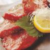 HANA - 料理写真:厚切り牛上タン塩