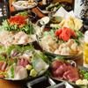 個室居酒屋 地鶏ともつ鍋の 丸九 - メイン写真: