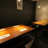 Dining ハレの日 - メイン写真: