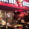 ヒレ肉の宝山 銀座 数寄屋橋店 - メイン写真: