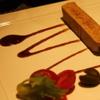 ビフトロ バイ ラ コクシネル - 料理写真:白レバーのムース