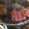 とんつう - 料理写真:カイノミ原始肉