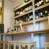 ワイン屋バフェット - メイン写真:
