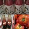 和のふ - その他写真: