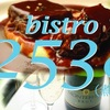 Bistro 2538 - メイン写真: