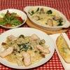 ベイカナーズ - 料理写真:ポルチーニ茸とスモークチキンのクリームパスタ/カキグラタン