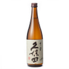 日本料理 徳 - 料理写真: