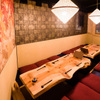 居酒屋 肴とり - メイン写真: