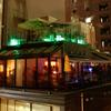 マーサーカフェテラスハウス - メイン写真: