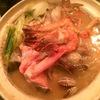 お魚 Dining わんだ - 料理写真:いけんだ煮味噌鍋