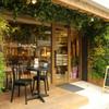 Organic Cafe あたたかなお皿 - メイン写真: