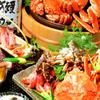 蟹ふく - メイン写真: