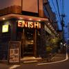 bistro.ENISHI - メイン写真:
