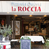 la ROCCIA - メイン写真: