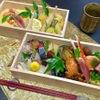 日本料理 雅 - 料理写真:仕出しお弁当も承っています