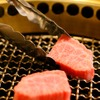 みやび - 料理写真: