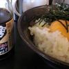神戸ちぇりー亭 - メイン写真: