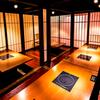 名古屋コーチンと完全個室居酒屋 かしわ邸 - メイン写真: