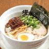 食彩麺酒房響 - 料理写真: