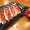 焼肉 鐵 - 料理写真: