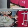 紀ノ川 - メイン写真: