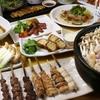 炭焼kitchen 達磨 - 料理写真: