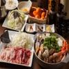 Bane BAGUS - 料理写真:今年も11月1日よりコタツで鍋プランスタート!