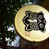 金魚 - メイン写真: