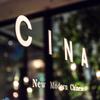 CINA New Modern Chinese - メイン写真: