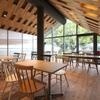 サーティーナインカフェ - メイン写真: