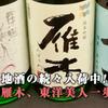 博多もつ鍋 居酒屋 八兵衛 - メイン写真: