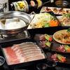 田なか屋 - 料理写真: