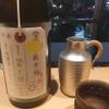 西中洲 鮨 山椒郎 - メイン写真: