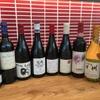 フジマル食堂 - ドリンク写真:状態の良いビオワインを始め沢山のワインをご用意しております。
