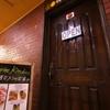 Empire Kitchen  - メイン写真: