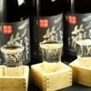 居酒屋 一ノ蔵 - ドリンク写真:秋に旨い酒「ひやおろし」