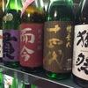 和彩酒蔵 だるま - メイン写真: