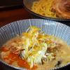 麺屋 まるはな - 料理写真:つけタンメン 890円