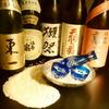 鮨染井金平 - メイン写真: