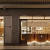 京都石塀小路 豆ちゃ - メイン写真: