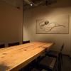 eat azabujuban - 内観写真:8名様対応の個室もご用意しております。