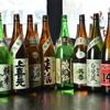 地酒と静岡おでん いけだ家 - メイン写真: