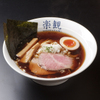 楽観 NISHIAZABU GOLD - 料理写真: