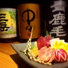 馬焼肉専門店 桜とmomiji - メイン写真: