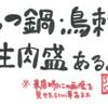 旬肴、地場酒場 Simaくうま - メイン写真: