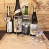 Y'S - ドリンク写真:シェフこだわりの日本酒をグラスでお楽しみください