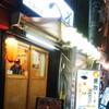 立呑処へそ - メイン写真: