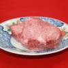 焼肉ここから - 料理写真:ぶ厚いタン