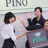 PINO - メイン写真: