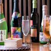 肉と日本酒 jogo~上戸~ 銀座店 - メイン写真: